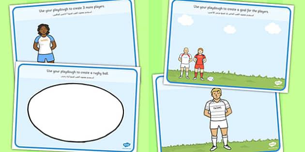 Rugby Playdough Mats Arabic Translation - arabic, rugby, mat