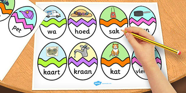 Afrikaans CVC A Words Easter Egg Matching Activity - afrikaans