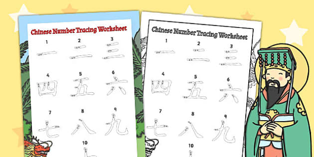 Chinese Numbers Tracing Worksheet - chinese, numbers, worksheet