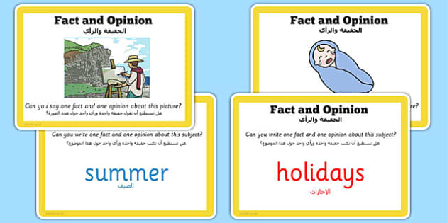Guided Reading Skills Task Cards Fact and Opinion Arabic Translation - challenge cards, reading, true, false