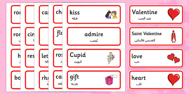 Valentines Day Topic Word Cards Arabic Translation - arabic, Valentine's Day, Valentine, love, Saint Valentine, heart, kiss, word card, flashcards, cards, cupid, gift, roses, card, flowers, date, letter, girlfriend, boyfriend, partner