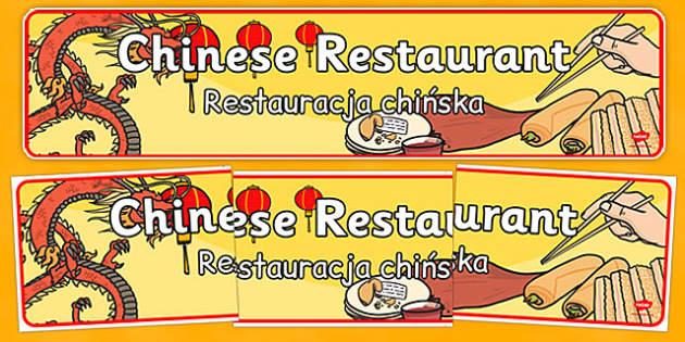Chinese Restaurant Display Banner Polish Translation - polish, chinese new year, chinese, restaurant, display banner, display, banner