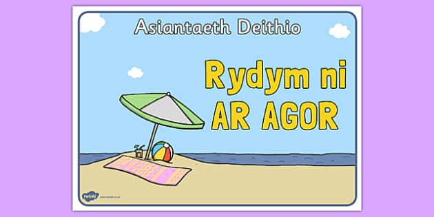 Arwydd Ar Agor Asiantaeth Deithio - roleplay, EAL, wales