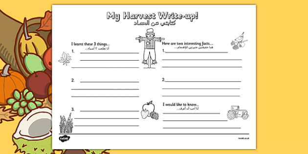 Harvest Write Up Worksheet Arabic Translation - arabic, harvest, write up