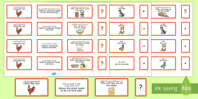 The Little Red Hen Sentence Building Cards Arabic/English - The Little Red Hen Sentence Building Cards - little red hen, sentence, sentance, senetnce building,