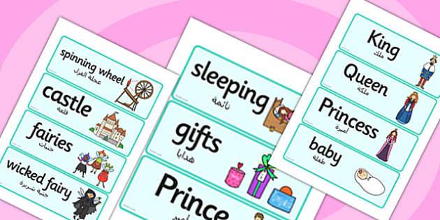 Sleeping Beauty Word Cards EAL Arabic Translation - arabic, sleeping beauty