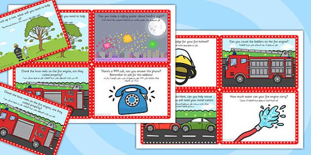 Challenge Cards Fire Station Arabic Translation - arabic, challenge