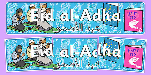 Eid al Adha Display Banner Arabic Translation - arabic, Islam, religion, faith, muslim, mosque, allah, God, RE, five pillars, mohammad