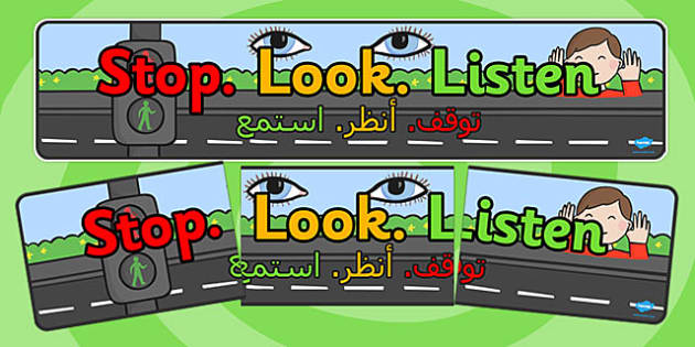 Stop, Look, Listen Display Banner Arabic Translation - arabic
