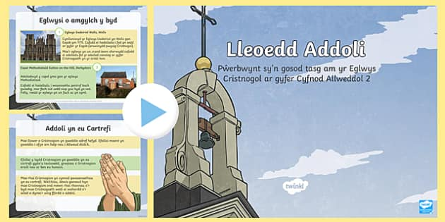 Pŵerbwynt CA2 Lleoedd Addoli Eglwysi Cristnogol PowerPoint