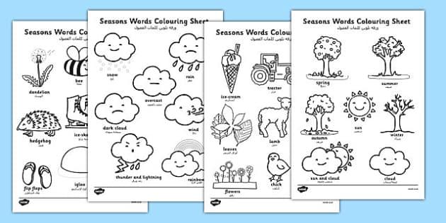 Season Words Colouring Sheets Arabic Translation - arabic, season, words, colouring, sheets, weather