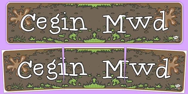 Baner 'Cegin Mwd' - mud kitchen, display banner, display, banner, welsh