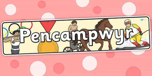 Baner 'Pencampwyr' - welsh, banner, topic, cymraeg