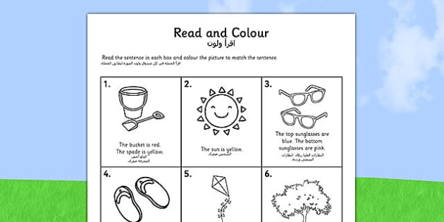 Summer Read and Colour Activity Sheet Arabic Translation - arabic, seasons, weather, reading, worksheet