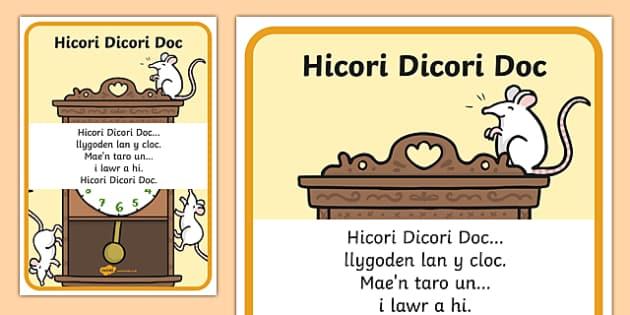 Hwiangerdd 'Hicori Dicori Doc' Song Lyrics-Welsh