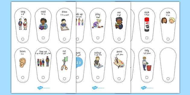 New EAL Starter Instruction Fans Urdu Translation - urdu, EAL, Fans, Instruction