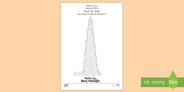 UAE Burj Khalifa Dot to Dot Activity Sheet Arabic/English - UAE National Day, UAE, national day, sheikh, khalifa, sheikh khalifa, ADEC, abu dhabi, dubai, sheikh