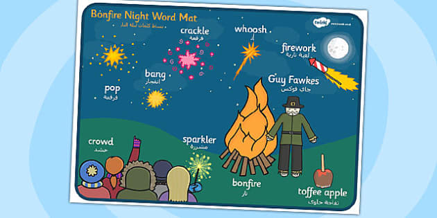 Bonfire Night Scene Word Mat Arabic Translation - arabic, bonfire night