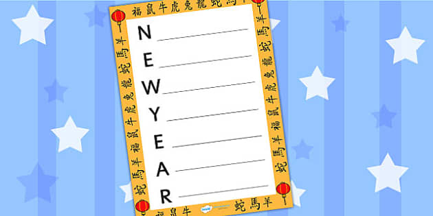 Chinese New Year Acrostic Poem - chinese, new year, acrostic poem