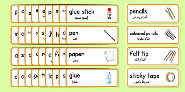 Editable Creative Area Resource Labels Arabic Translation - arabic, Creative resource labels, Label template, Resource Label, Name Labels, Editable Labels, Drawer Labels, KS1 Labels, Foundation Labels, Foundation Stage Labels