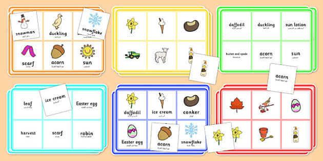 Seasonal Bingo and Sorting Activity Arabic Translation - arabic, seasonal, bingo, sorting, activity