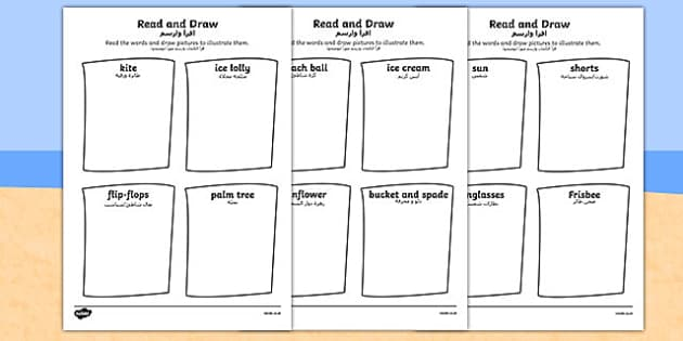 Summer Read and Draw Activity Sheets Arabic Translation - arabic, seasons, weather, activities, worksheet