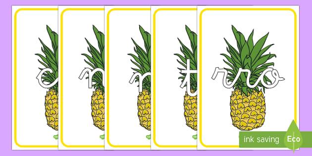 Tarjetas de sílabas: Piñas - lecto, leer, primeros sonidos, comida,Spanish, fruta