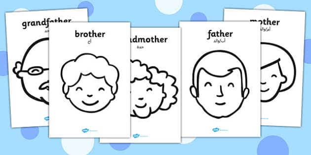 My Family A4 Colouring Posters Arabic Translation - arabic, my family