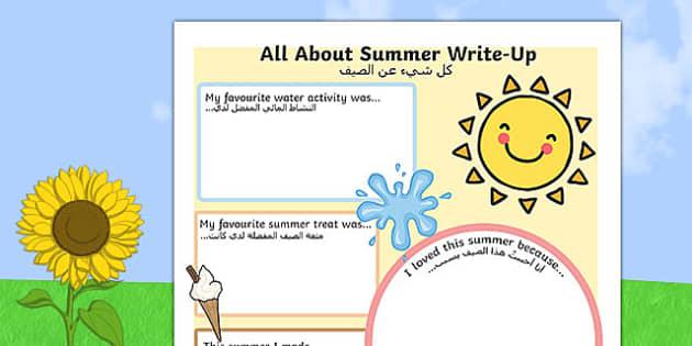Summer Holiday Write Up Activity Sheet Arabic Translation - arabic, seasons, holidays, terms, worksheet