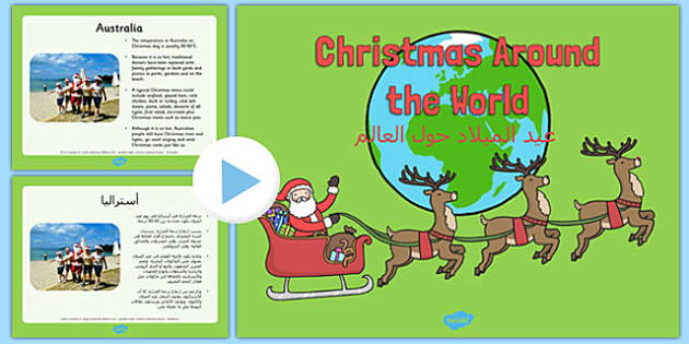 Christmas Around The World PowerPoint Arabic Translation - reading, festive, questions, topic, ks1, ks2,