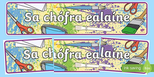 Sa Chófra Ealaíne Display Banner Gaeilge - Sa Chófra Ealaíne, display banner, display, banner, gaeilge, roi, republic of ireland