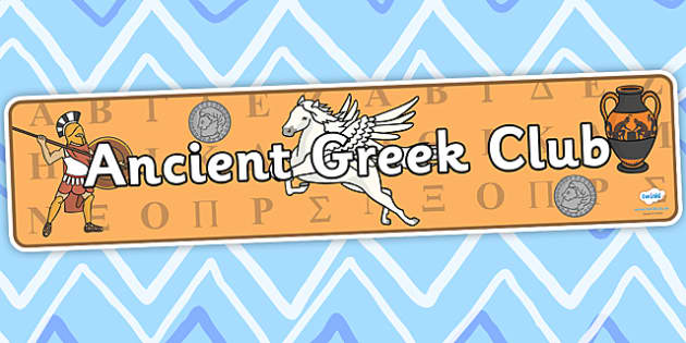 Ancient Greek Club Display Banner - ancient greek club, display banner, banner for display, banner, header, header for display, header display