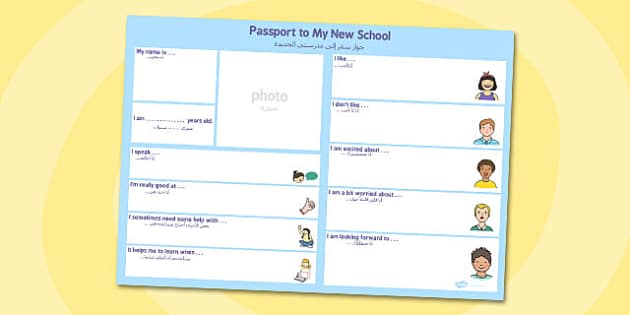 Passport To a New School Arabic Translation - arabic, passport, new school