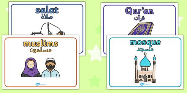 Eid Group Signs Arabic Translation - festival, celebration, islam, muslim, ks1, ks2, key stage, early years, religion, holy, day, classroom, organisation, culture,