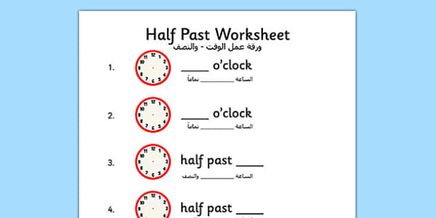 Half Past Worksheet Arabic Translation - arabic, half past, worksheet, half, past, time