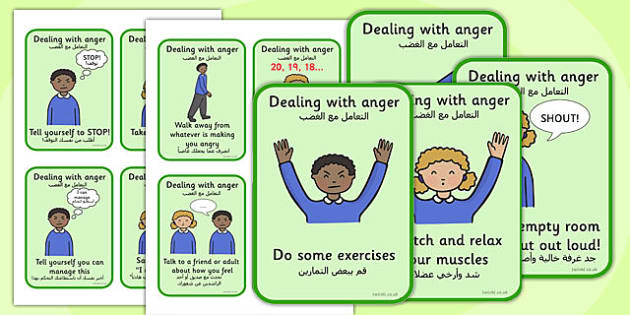 SEAL How to Help Your Anger cards Arabic Translation - arabic