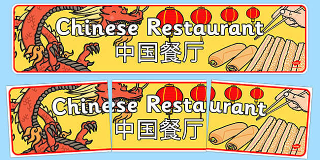Chinese Restaurant Display Banner - Chinese restaurant, Display banner, banner, display sign, display,  China, lantern, dragon, chopsticks, noodles, year of the rabbit, ox, snake, fortune cookie, pig, money wallet