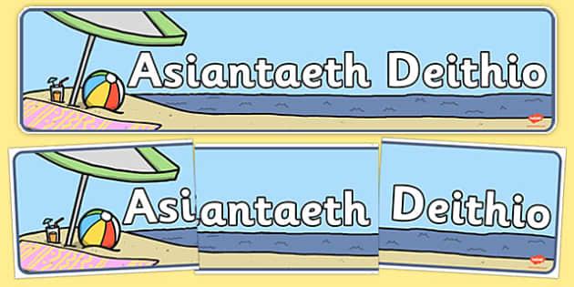 Baner Asiantaeth Deithio - roleplay, EAL