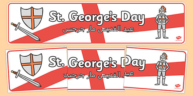 St George's Day Display Banner Arabic Translation - arabic, St George's Day, display, banner, poster, maiden, St George, patron saint, dragon, sword, England, fought, horse, English