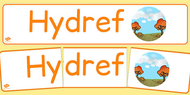 Hydref Display Banner Cymraeg - cymraeg, year, months of the year, october