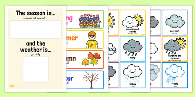 Weather And Season Day Calendar Arabic Translation - weather, seasons, autumn, summer, spring, winter, daily,