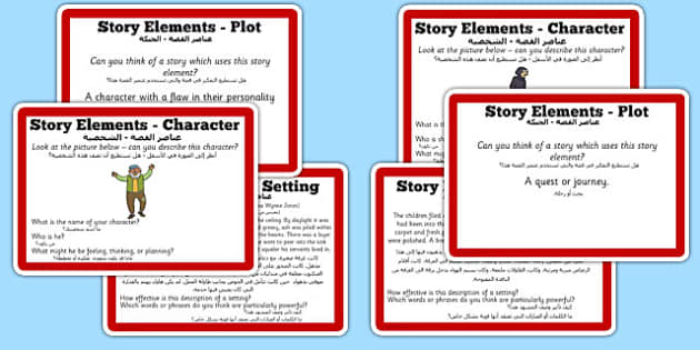 Guided Reading Skills Task Cards Story Elements Arabic Translation - arabic, guided reading, skills, task, cards, story, elements