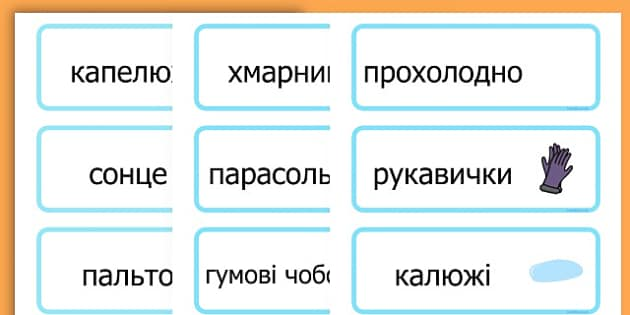 Winter Word Cards - seasons, weather, key words, visual aids  - Ukrainian