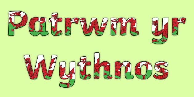 Language Pattern of the Week Display Lettering Welsh - Display, Welsh, Language Pattern.,Welsh