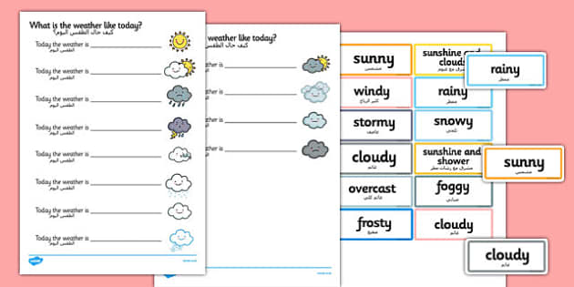 Today the Weather is Sentence Completer Arabic Translation - arabic, today, weather, sentence, completer
