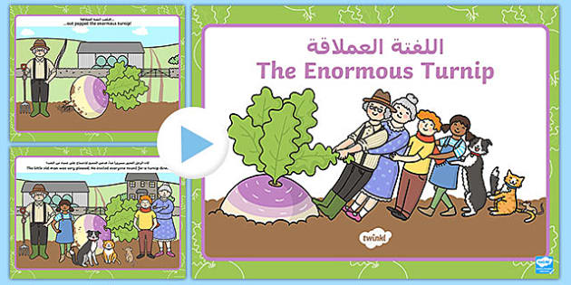 The Enormous Turnip Story PowerPoint Arabic/English