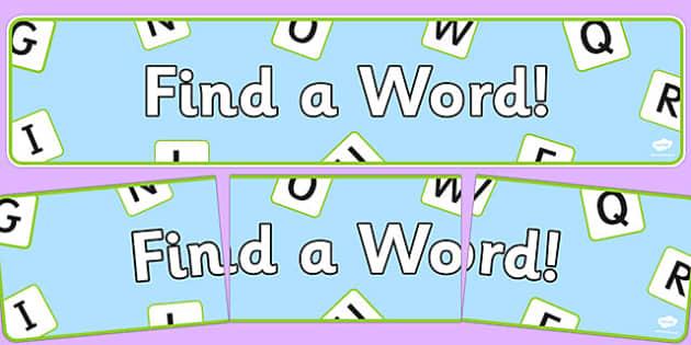 Word Game Display Pack Find a Word Display Banner - word game