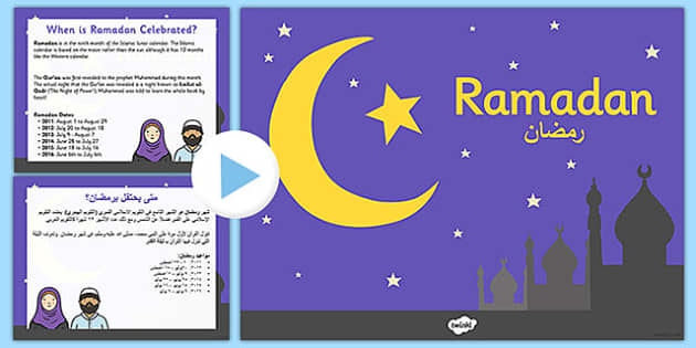 Ramadan Information PowerPoint Arabic Translation - arabic, ramadan, islam, information