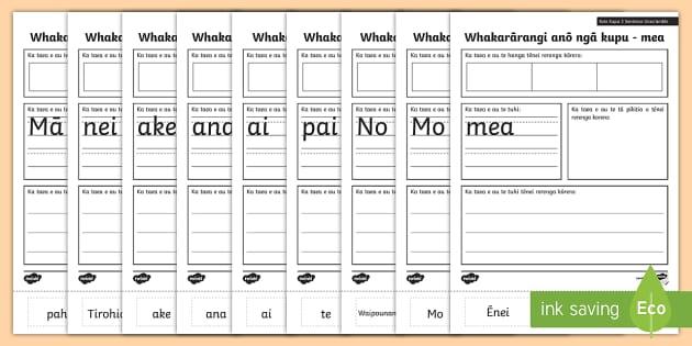 Te Kete Kupu 3 Activity Sheets - Te Reo Māori - sight words, maori, kete, kupu, worksheets