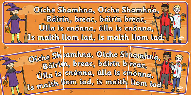 Oíche Shamhna Display Banner - oiche, shamhna, display banner, display, halloween